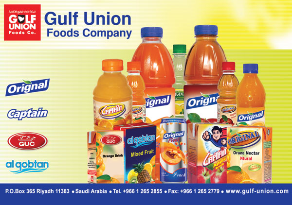Gulf Union Food Company