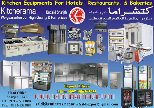 African food products agriculture machinery importers for Equipement hotel